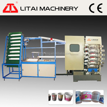 TJYT-6A automatic cup printing machine
