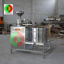 good price and high quality soy milk production machine dn-2b