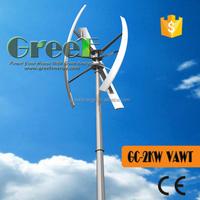 Trade Assurance!low start wind speed Household 2kw vertical axis wind turbine
