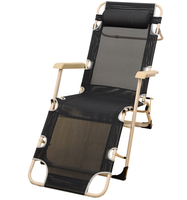sling chair folding deck chair canvas