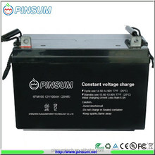 Factory price sealed lead acid battery rechargeable battery for UPS Battery 12V 100AH