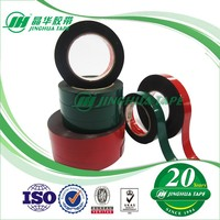 double side PE coated adhesive carpet joint tape