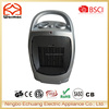 PTC-808 Wholesale Goods From China Ptc Ceramic Heater 220v