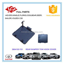 2804102-Y31 Great Wall Hover M2 Rear Bumper Tow Hook Cover