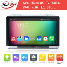 high quality best price car parts 2 din universal car radio android in-dash car entertainment gps