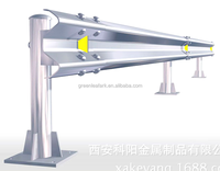 Traffic hig way Guard rail plate.Abalone guardrail plate