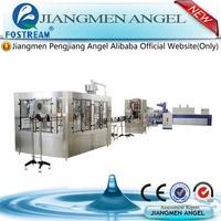 Jiangmen Angel manufacturer water bottling plant sale/small water bottling machine