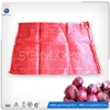 Alibaba China tubular poly mesh bags for packaging 25kg onion