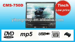 "In-Dash car dvd player with Radio and 7"" screen CMS-750D"
