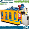/product-gs/20l-automatic-double-station-hdpe-blow-molding-machine-60160906423.html