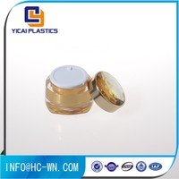 Skincare Plastic Cream Cosmetic Jar Packaging
