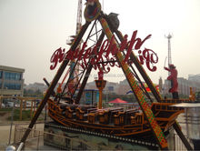 outdoor amusement park games pirate ship