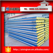High quality wall rockwool sandwich panel