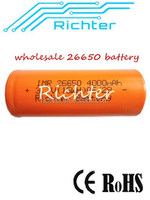 high-discharge Led Torch Flashlight 4000mah 3.7v 26650 lithium battery for electronic cigarette