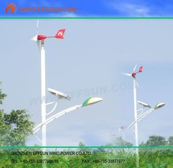 60w led lamp wind solar panel and 400w wind turbine for sale