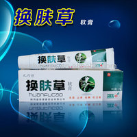 Hot sale Chinese herbs skin,bacteriostat, relieving itching,rashes cream
