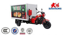 best selling 4 stroke pedal cargo tricycle