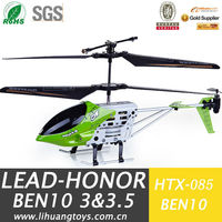 2014 new product BEN 10 3&3.5 rc helicopter with gyro