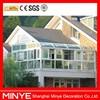 Aluminum sun room/portable sun room/outdoor glass room