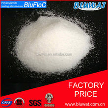 High polymer flocculant anionic polyacrylamide pam supplier