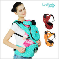 safe and cozy baby hip seat carrier & baby product