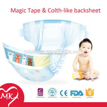 3D leakage guard disposable baby diaper/baby products