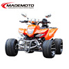Automatic Transmission Spare Parts Racing 150CC/200CC ATV for Sale