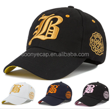 2015 New spring detroit tigers embroidery baseball cap Outdoor sports leisure cap snapback hat cap men and women hats casquette