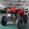 250CC quad , electric ATV with one forward one revised (A7-33)