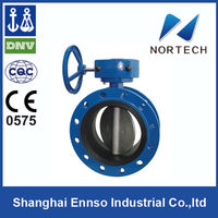 2014 high quality Double Flange fire protection butterfly valve