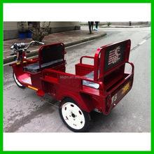 2015 High Quality Auto Rickshaw Price / Cargo Tricycle