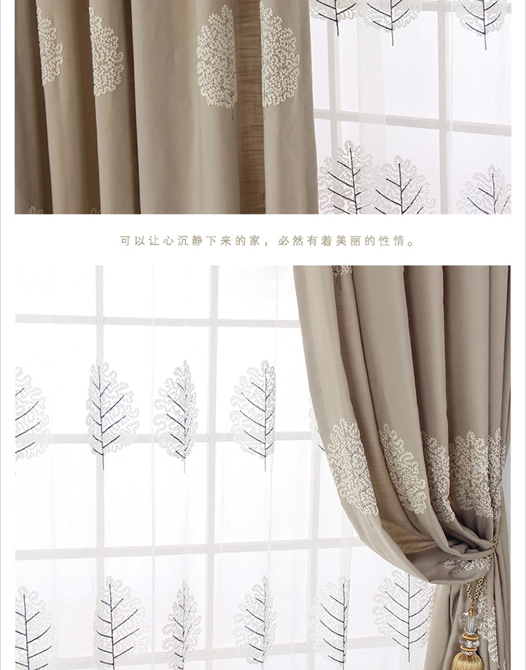 warehouse curtain fabric China hot selling curtain design embroidery curtain fabrics