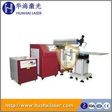 High Quality Yag Spot Laser Welding Machine high quality semi automatical rework station laser welding machine