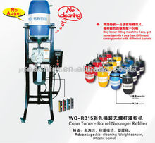 semi-automatic color toner powder filling machine for laser toner cartridge
