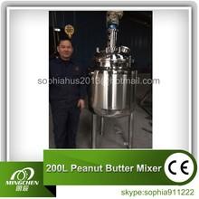 detergent emulsify mixer , emulsion mixer homogenizer /emulsifier , detergent homogenizing mixer