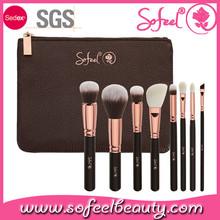 Sofeel 8 pcs Newly Design Rose Golden Ferrule Luxury Makeup Brush Set
