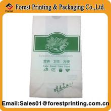 Nature kraft paper bags for food