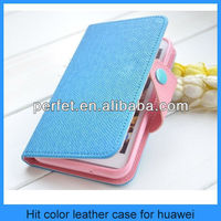 colorful cell phone case for huawei ascend g510