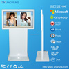 Hot 42 inch touch screen kiosk with webcam