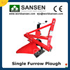 /product-gs/1-furrow-plough-3pt-linkage-mounted-implements-for-tractor-1913314999.html