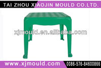 injection mould for table,plastic square table top injection moulding