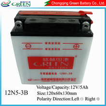 super power rechargeable battery 12V for motorcycle