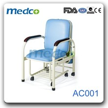 Hospital accompany chair AC001