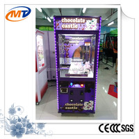 hot sale chocolate claw crane game machien /prize crane game machine/catch gift vending game mahcine