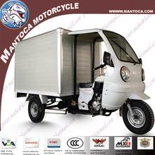200CC enclosed three wheel motorcycle for cargo