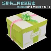 8 inch three-piece empty gift box manufacturer in guangzhou/empty gift box/three-piece gift box#008