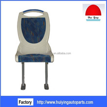 Manufacture supply for plastic school,city bus seat,seat