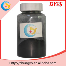 best price dyes Acid Black 210 leather and fur dyes