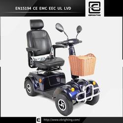 tricycle for elderly handicapped BRI-S01 best price adult mobility scooter for elderly