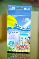 Household washing machine detergent powder cleaning powder,water soluble detergent